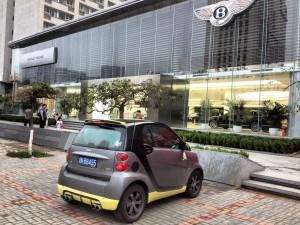 Beijing Bentley